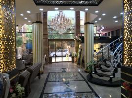 Hotel near الحلة
