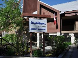 Hotel photo: Sundance by Creel Concepts