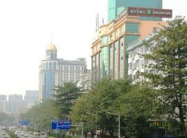 होटल की एक तस्वीर: Jinjiang Inn Dongguan Nancheng International Business District