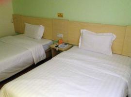 Hotel foto: Xinyuan Hotel