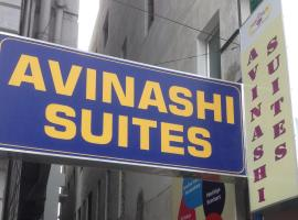 Hotel Photo: Avinashi Suites