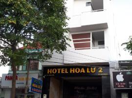 Hotel near Буонметхуот