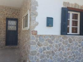Hình ảnh khách sạn: Pizania