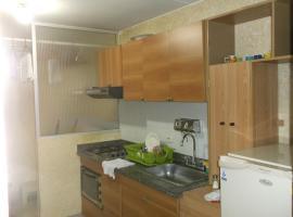 Fotos de Hotel: Apartamentos Hayuelos