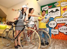 Hotel kuvat: Backpackers Inn, Taipei