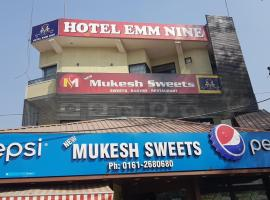 A picture of the hotel: Hotel Emm Nine