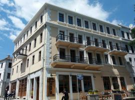 Hotel photo: Hotel Sopoti