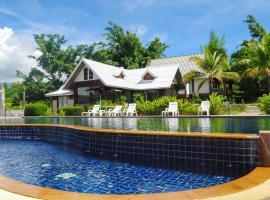 Hotel photo: Pai Iyara Resort