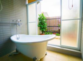 Hotel photo: Bubble Travel