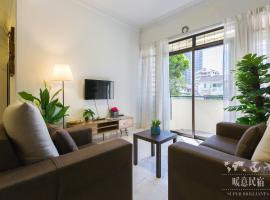 Hotel photo: Garden Scott 1 Suite@Gurney 园艺1号@葛尼暖宿