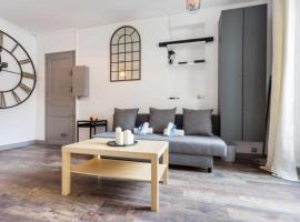 รูปภาพของโรงแรม: CMG - Roland Garros