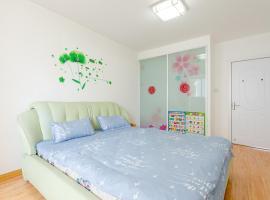 Hotel photo: Qingdao Apartment near Subway Building