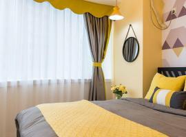 รูปภาพของโรงแรม: Classic House Apartment