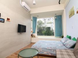 Hotel photo: Tong Hai Time Homestay