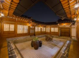 صور الفندق: STAY256 Hanok Guest house