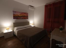 Фотографія готелю: Villa Margherita