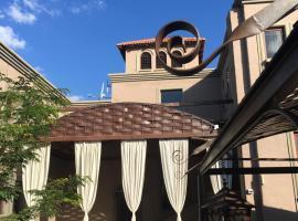 Hotel near Centurion