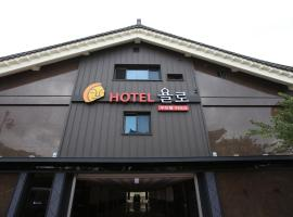 Hotel near South Korea