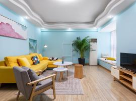 Hotel photo: Bu Zhi Apartment
