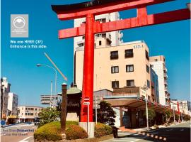 Хотел снимка: Momotaro International House