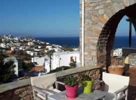 Hotel Foto: Aegean majesty