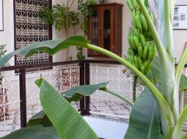 A picture of the hotel: Riad Marhbabikoum