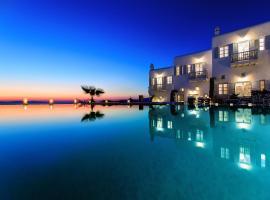 Hotel photo: Apanema Resort
