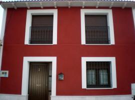 Hotel photo: Casa Rural La Panera De Fabian