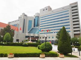A picture of the hotel: International Hotel Tashkent