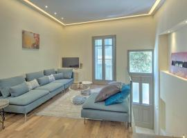 Хотел снимка: Stylish and cozy house in Athens, Plaka