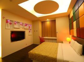 Hotel photo: Yuan Chyau Motel