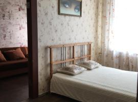 Hotel fotoğraf: Apart-Hotel VDNH