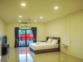A picture of the hotel: Khaolak RK