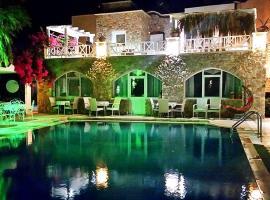 Hotel photo: Atalos Suites