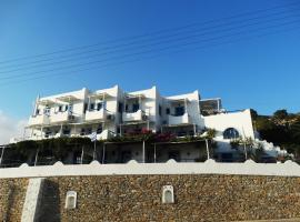 A picture of the hotel: Castelopetra