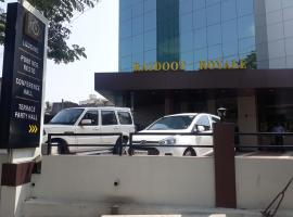Hotelfotos: Hotel Rajdoot Royale Residency LLP