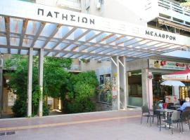 Hotel Photo: King Central Apartment Athens