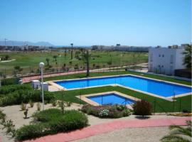 Hotel near 알메리아