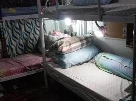Хотел снимка: Katipunan Dormitories