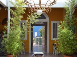 Фотография гостиницы: Hostal El Lirio