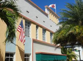 Hotel Photo: Viscay Hotel