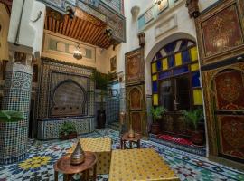 Hotel photo: Riad Dar Fes