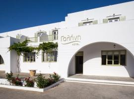 A picture of the hotel: Hotel Galini Sifnos