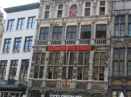 Hotel near Antwerpia