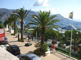 Фотографія готелю: Hotel La Frégate