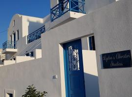 Hotel photo: Lydia's Akrotiri Studios