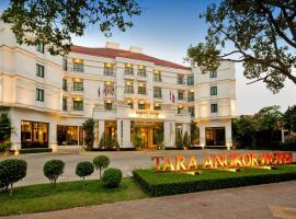 Hotel photo: Tara Angkor Hotel