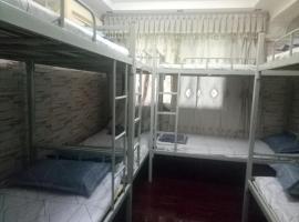 Hotel foto: Qianan International Hostel