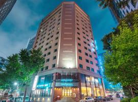 Hotel fotoğraf: New Seoul Hotel Myeongdong