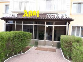 A picture of the hotel: Astana Agat Hotel